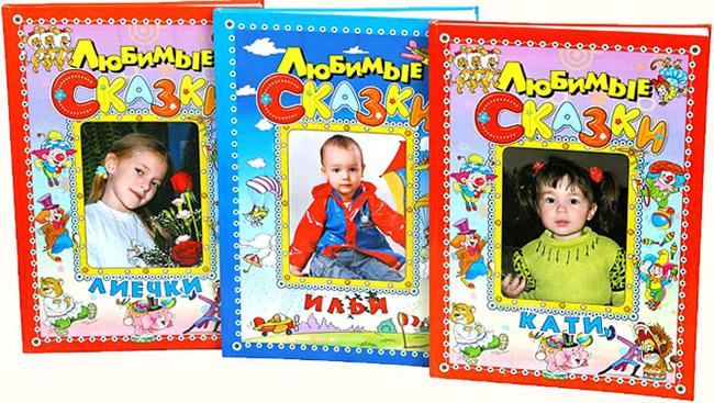 детей малышей с фотографиями для книги
